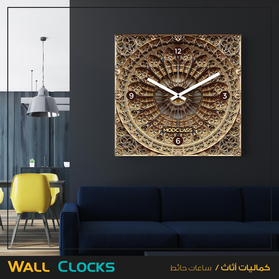 ساعة حائط