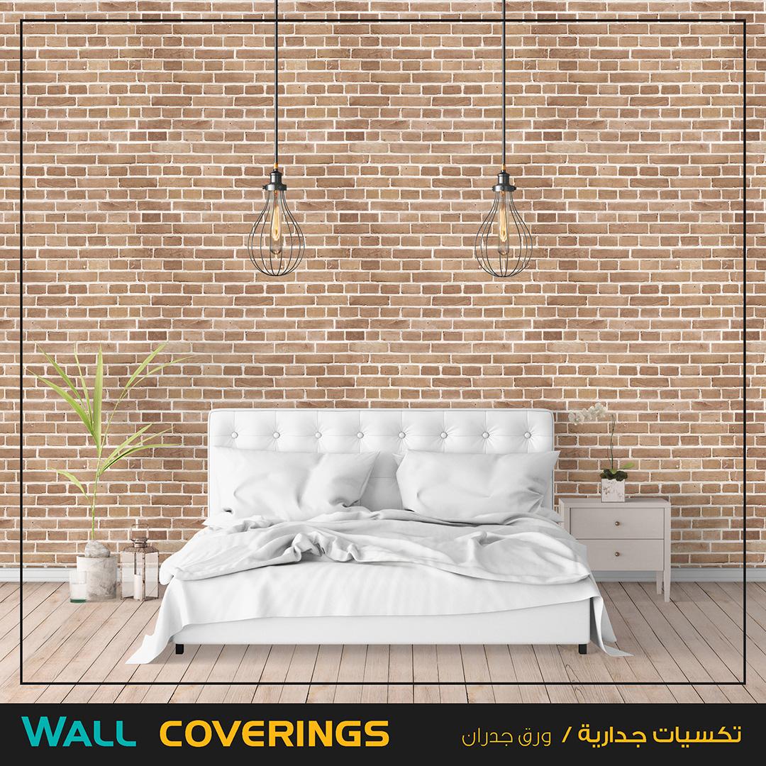ورق جدران - طوب